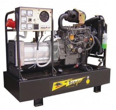 Дизельный генератор Вепрь АДС 16-230 РЯ с АВР